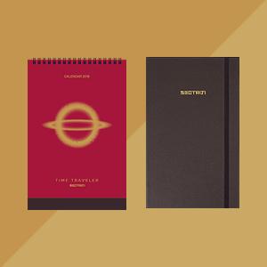 2018 Ts Diary & Calendar